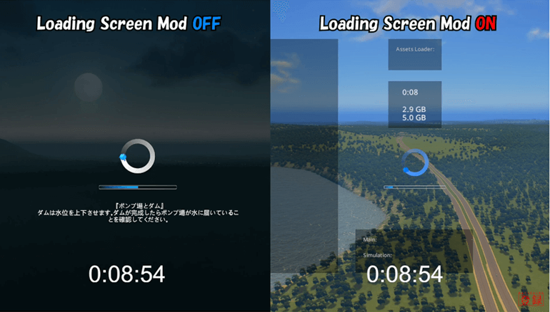 Cities Skylines Loading Screen mod ON/OFF
