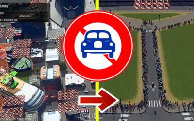 シティーズスカイライン渋滞対策