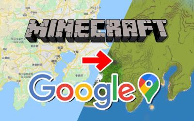 マインクラフトにGoogleMap