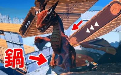Craftopia 島に入ったら自動でドラゴン倒せる装置を作る
