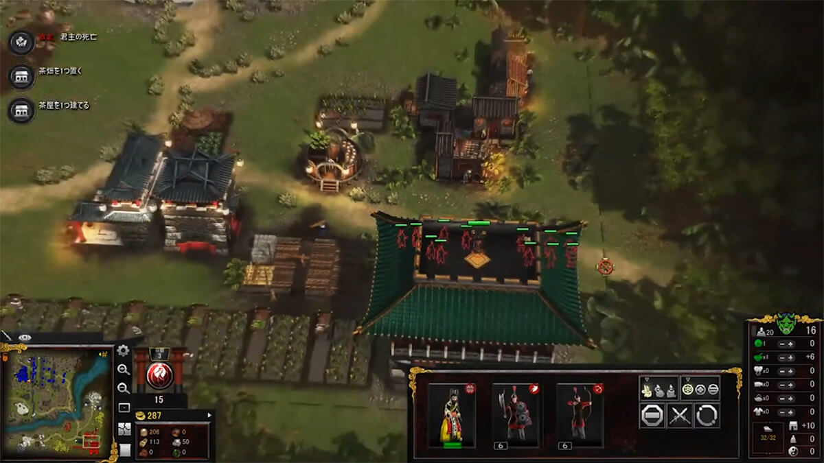 strongholdwarlords自分の陣地
